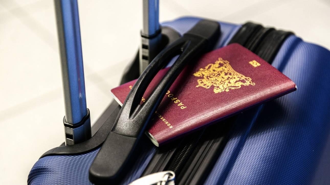 Αυτό είναι το πιο σπάνιο διαβατήριο του πλανήτη - Γιατί το έχουν μόνο 500 άνθρωποι