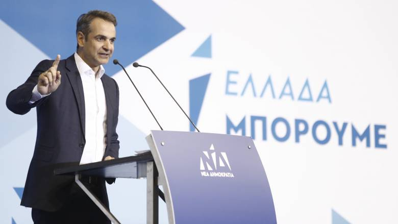 Μητσοτάκης στο Reuters: Θα επιστρέψω στους πολίτες όσα τους πήρε ο Τσίπρας