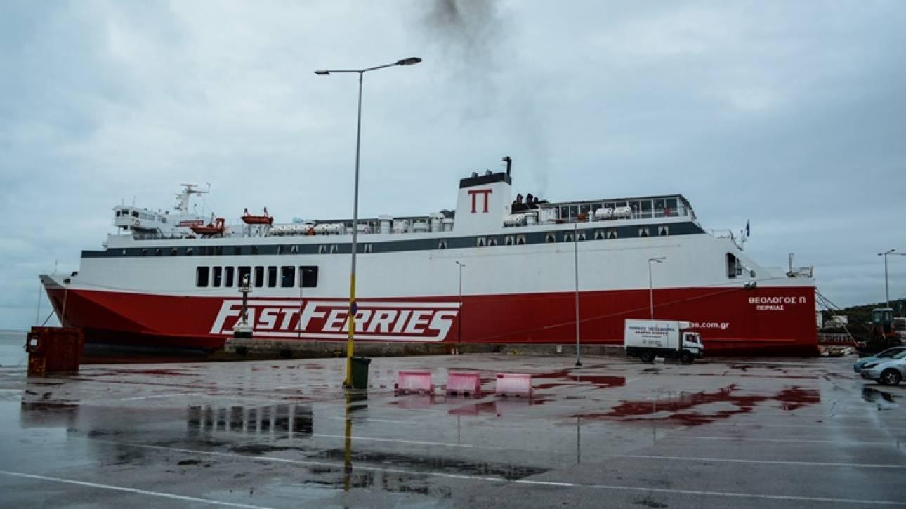 «Θρίλερ» στo Aιγαίο: Αγνοείται άτομο που έπεσε από πλοίο στη θάλασσα