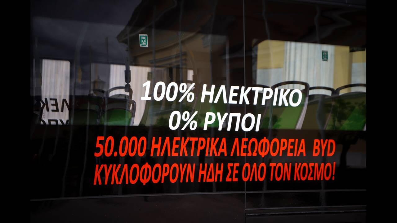 https://cdn.cnngreece.gr/media/news/2019/04/10/172370/photos/snapshot/4771941.jpg