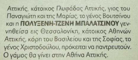 tzenh222