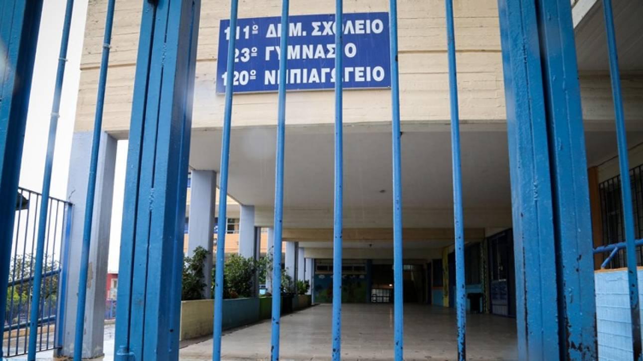 Κλειστά σχολεία λόγω 24ωρης απεργίας εκπαιδευτικών