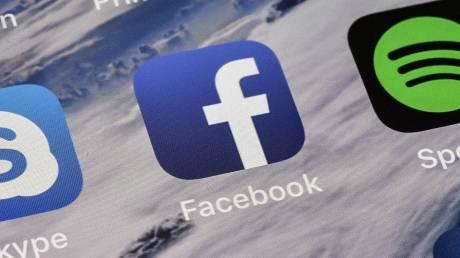 Facebook: Με τη χρήση της τεχνητής νοημοσύνης θα σέβεται περισσότερο τους νεκρούς χρήστες του