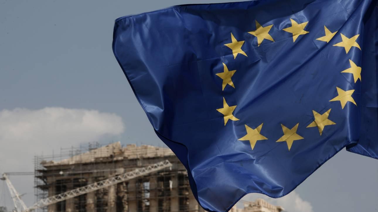 Πώς οραματιζόμαστε την Ευρώπη