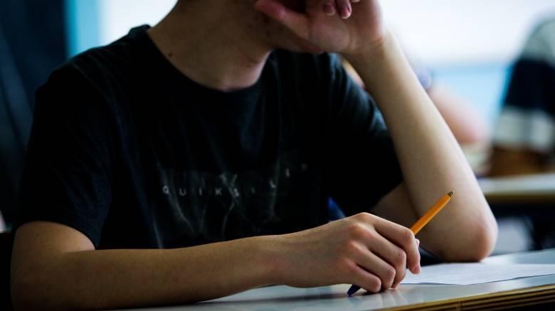Υπερ-πανεπιστήμια: Ποια είναι και οι αλλαγές που ανακοινώθηκαν