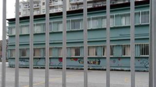Κλειστά σχολεία: Πότε θα κάνουν 24ωρη απεργία οι εκπαιδευτικοί