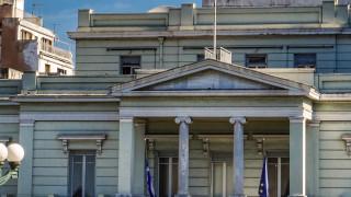 Παρέμβαση του «Ρουβίκωνα» στο υπουργείο Εξωτερικών - 18 προσαγωγές