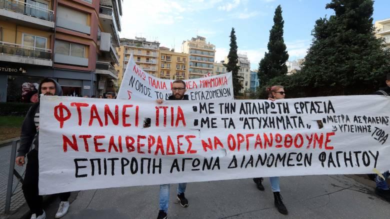 Απεργία των ντελιβεράδων με σύνθημα «Μην παραγγείλεις»