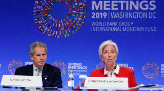 Λαγκάρντ: Κλειδί η διεθνής συνεργασία για την αντιμετώπιση των προβλημάτων
