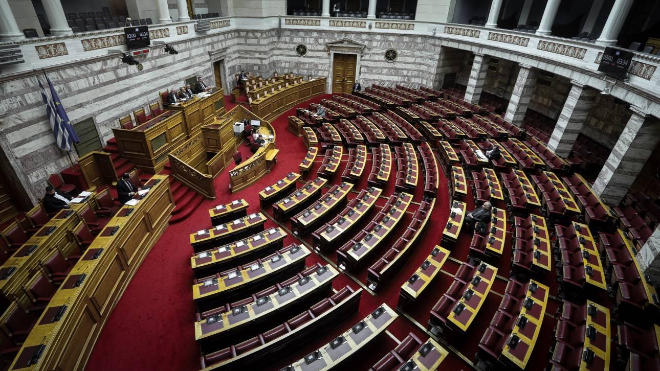 Για την άρση της ασυλίας Λοβέρδου, Σαλμά, Πολάκη και Καμμένου αποφασίζει η Βουλή