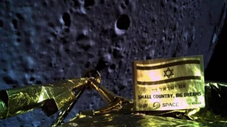 Άσχημα τα νέα για το Beresheet: Συνετρίβη στην επιφάνεια της Σελήνης