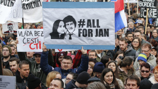 Σλοβακία: Πρώην στρατιώτης ομολόγησε τη δολοφονία του δημοσιογράφου Κούτσιακ