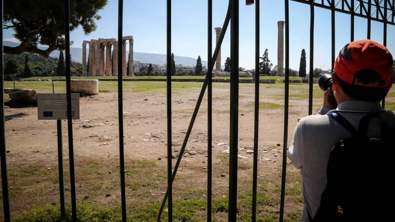 Τρίωρη προειδοποιητική στάση εργασίας από τους αρχαιοφύλακες