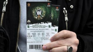 Παναθηναϊκός ΟΠΑΠ: Ουρές στη βροχή για τα εισιτήρια με τη Ρεάλ