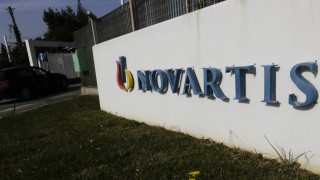 Υπόθεση Novartis: Προθεσμία να απολογηθούν μετά το Πάσχα έλαβαν πέντε μη πολιτικά πρόσωπα