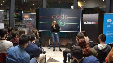 CodeBiz 2019: Ο πιο ανατρεπτικός διαγωνισμός για Coders & Bizers έφτασε στο τέλος του!