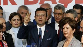 Τουρκία: Έκαναν τον Ιμάμογλου...  Super Mario