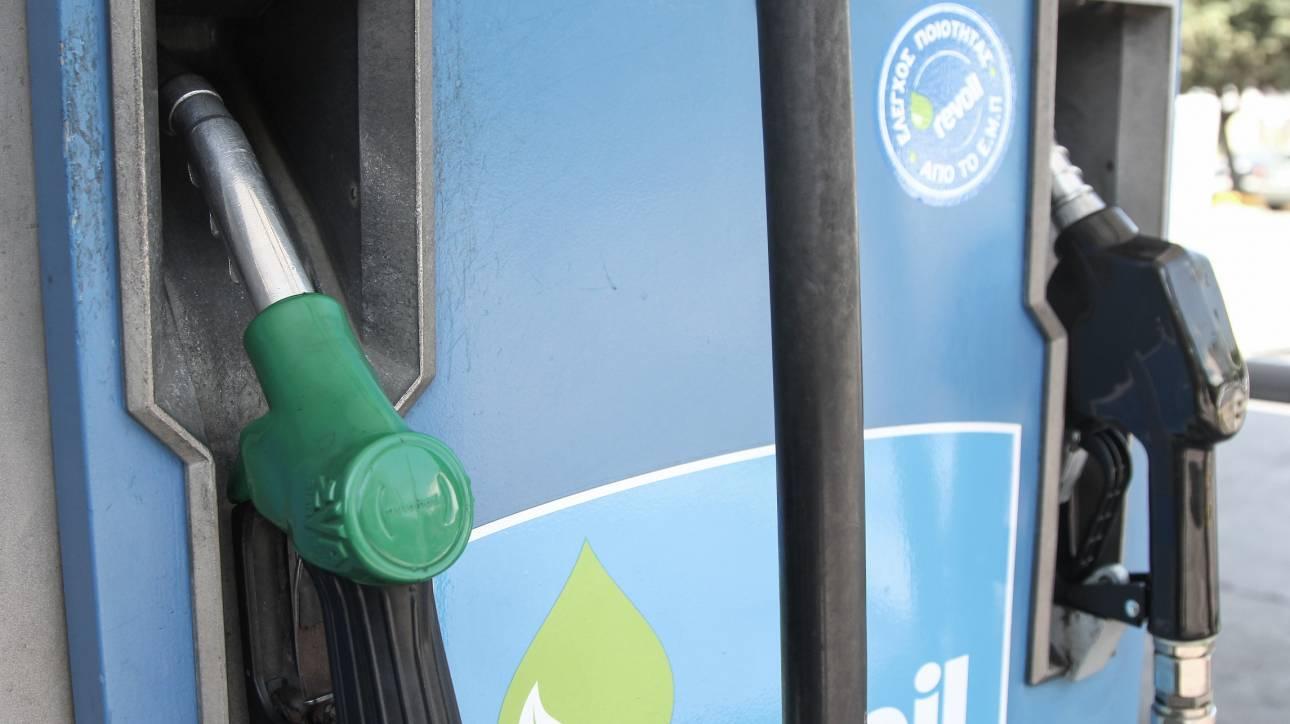Τιμή βενζίνης: Συνεχίζει η ανοδική πορεία - Πού θα φτάσει