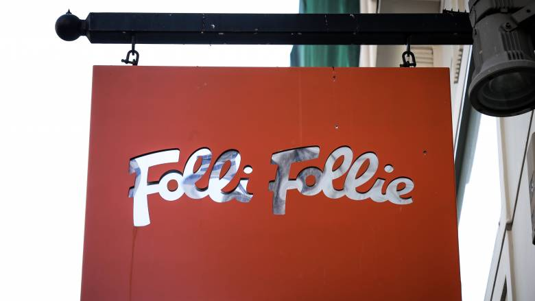 Σκάνδαλο Folli – Follie: Πλαστά εμβάσματα με το όνομα… «Πουτσίδης»