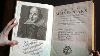 Βρέθηκε το σπίτι στο οποίο ο Σαίξπηρ έγραψε το έργο «Ρωμαίος και Ιουλιέτα»