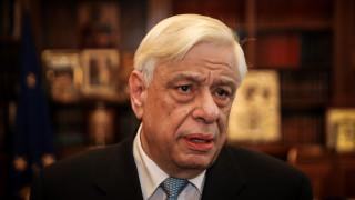 Παυλόπουλος: Το παρελθόν δεν πρέπει να μας διχάζει, πρέπει να μας διδάσκει