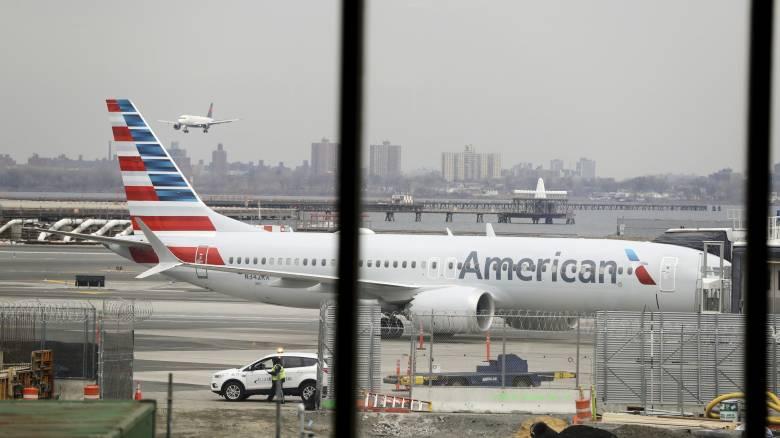 Boeing 737 MAX: Η American Airlines θα ακυρώνει 115 πτήσεις ημερησίως