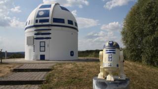 Γερμανία: Ένα αστεροσκοπείο μεταμορφώθηκε σε… R2-D2 του «Star Wars»
