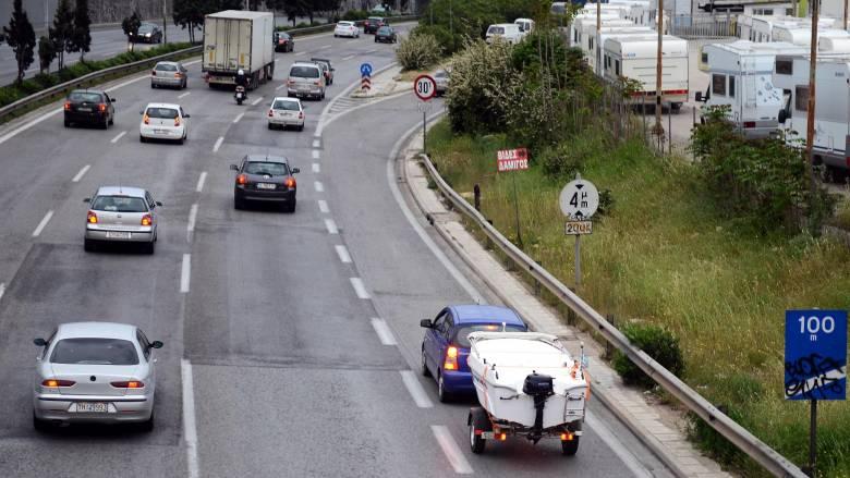Τρόμος στην Αθηνών - Λαμίας: Ηλικιωμένος οδηγούσε στο αντίθετο ρεύμα για 10 χιλιόμετρα