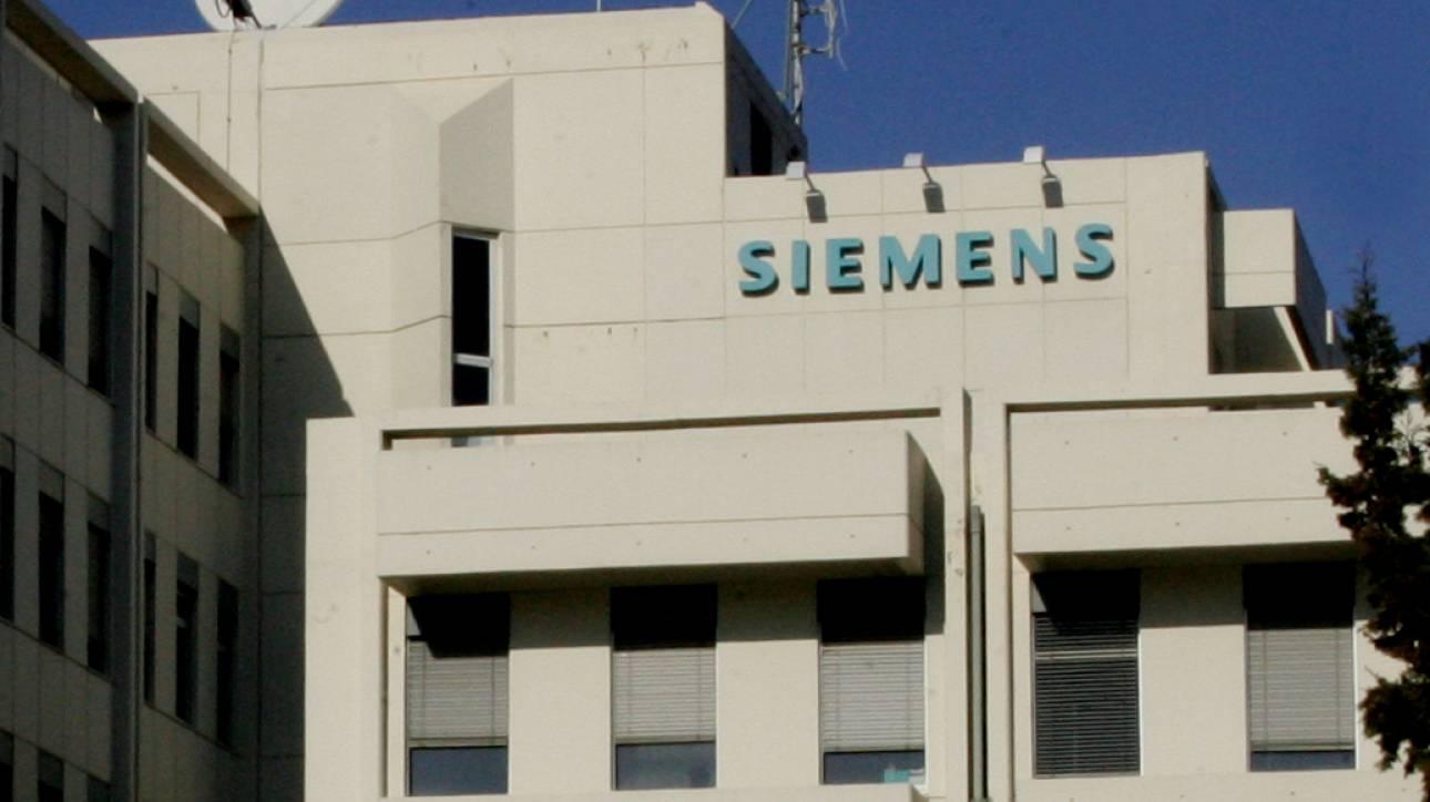 Υπόθεση Siemens: Πώς λειτουργούσαν τα «μαύρα» ταμεία