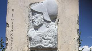 Μυστήριο με τον τύμβο του Θεμιστοκλή στη Δραπετσώνα