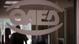 ΟΑΕΔ: Έρχονται πέντε νέα προγράμματα και αφορούν 24.000 ανέργους