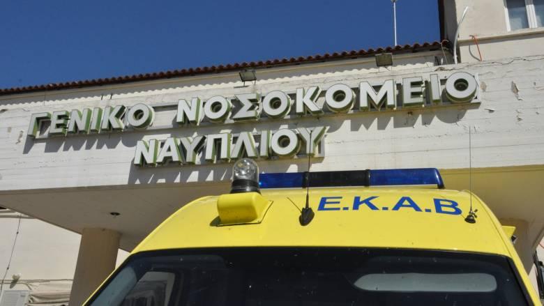 Ναύπλιο: Μαζικά στο νοσοκομείο μαθητές μετά από εκδρομή