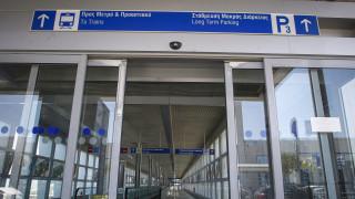 Τα έσοδα από το «Ελευθέριος Βενιζέλος» οδήγησαν το πρωτογενές πλεόνασμα στα 1,46 δισ. ευρώ