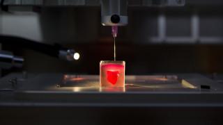 Επιστήμονες «τύπωσαν» την πρώτη 3D καρδιά από ανθρώπινο ιστό