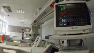 ΕΟΠΥΥ: Απαγορεύονται οι επιπλέον χρεώσεις κατά τη νοσηλεία σε ιδιωτικές κλινικές
