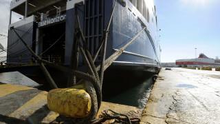 Δεμένα τα πλοία την Πρωτομαγιά – 24ωρη απεργία κήρυξε η ΠΝΟ