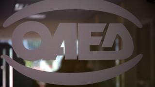 ΟΑΕΔ: Πέντε νέα προγράμματα και για 24.000 ανέργους