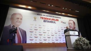 Τουρκία: Ο Ερντογάν χάνει την επανακαταμέτρηση και ζητά ξανά κάλπες στην Κωνσταντινούπολη