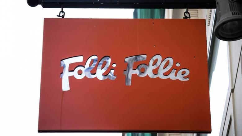 Στον «αέρα» η αναμόρφωση των οικονομικών καταστάσεων της Folli Follie