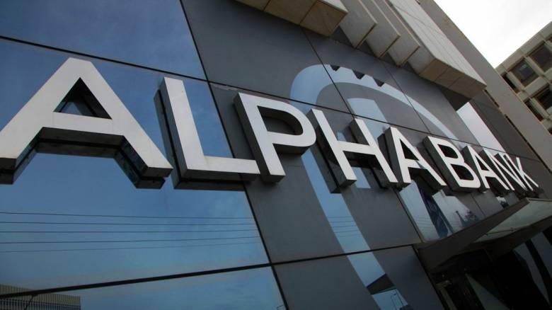 Εθελουσία με ηλικιακό bonus στην Alpha Bank