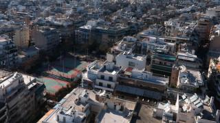 Κτηματολόγιο: Αντίστροφη μέτρηση για την Αθήνα
