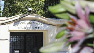 Υπόθεση Ζέμπερη: Καταθέτουν δύο νέοι μάρτυρες