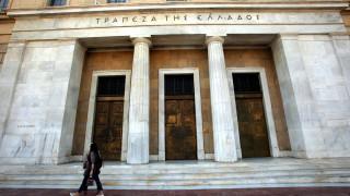 Στα 840 εκατ. ευρώ το πρωτογενές ταμειακό πλεόνασμα στο τέλος Μαρτίου