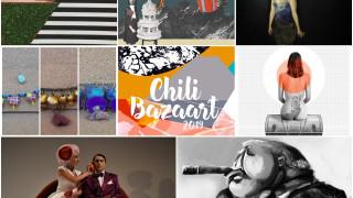 Chili Bazaart 2019: 24 εικαστικοί μάς προσκαλούν σε ένα εντυπωσιακό bazaar με γνήσια έργα τέχνης