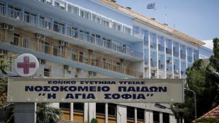 Δημιουργούνται ξενώνες για τα 40 εγκαταλελειμμένα παιδιά του νοσοκομείου Παίδων «Αγία Σοφία»
