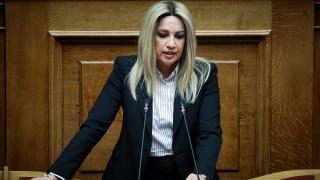 Γεννηματά:  Νομικά και οικονομικά ενεργές οι ελληνικές διεκδικήσεις