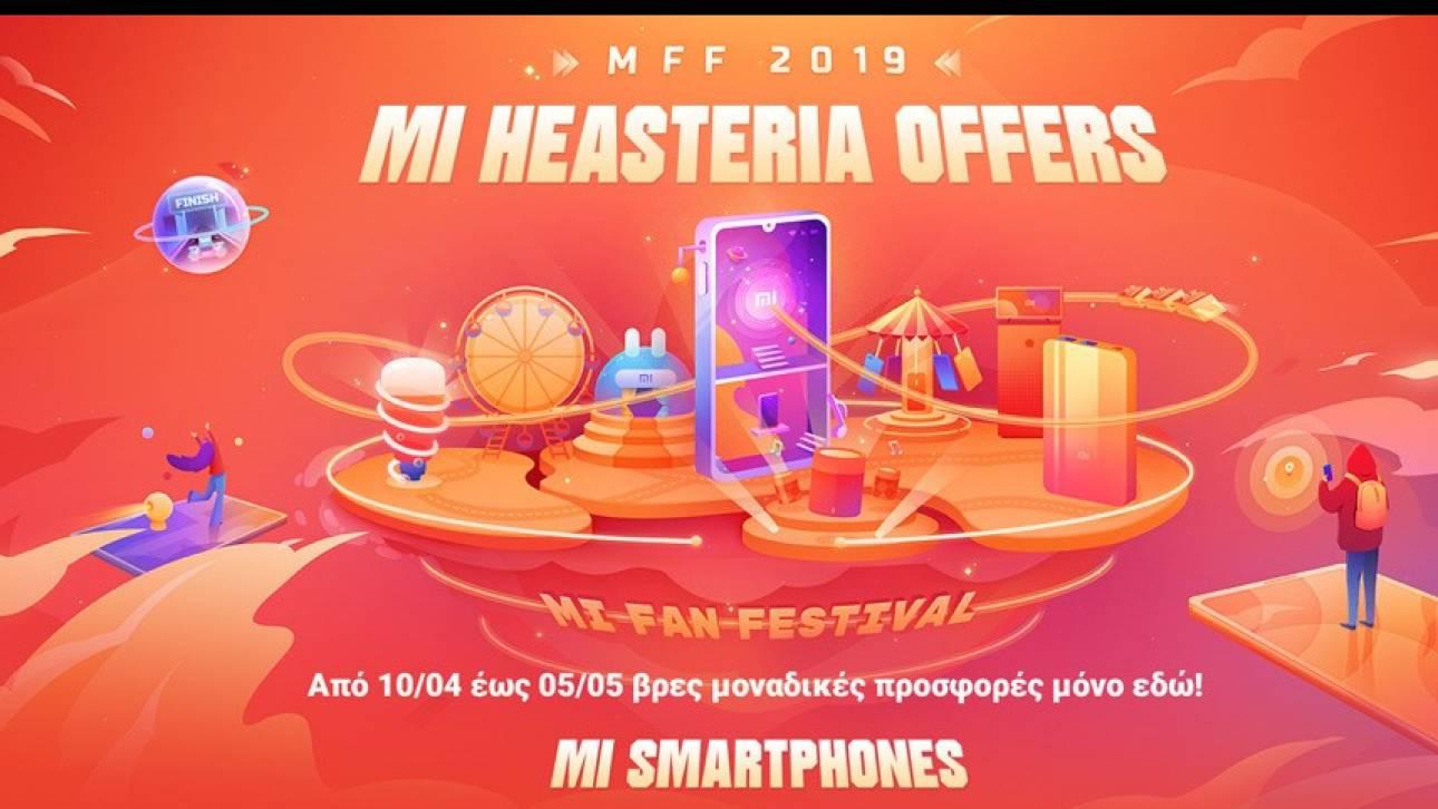 To Mi Fan Festival ήρθε και στην Ελλάδα