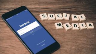 Νέος «πονοκέφαλος» για το Facebook: Υφάρπαξε κατά λάθος τις επαφές από τα emails 1,5 εκατ. χρηστών