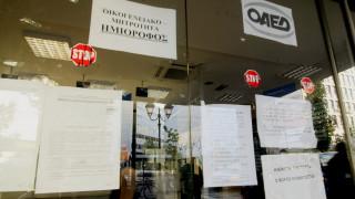ΟΑΕΔ: Έρχονται προγράμματα για 24.000 ανέργους