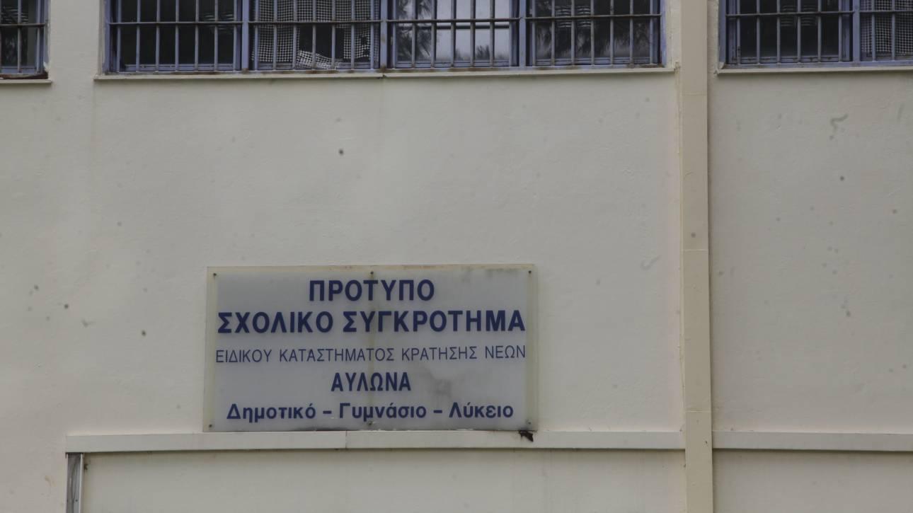 Φυλακές Αυλώνα: Οπλοστάσιο ανακάλυψε η έρευνα των αστυνομικών
